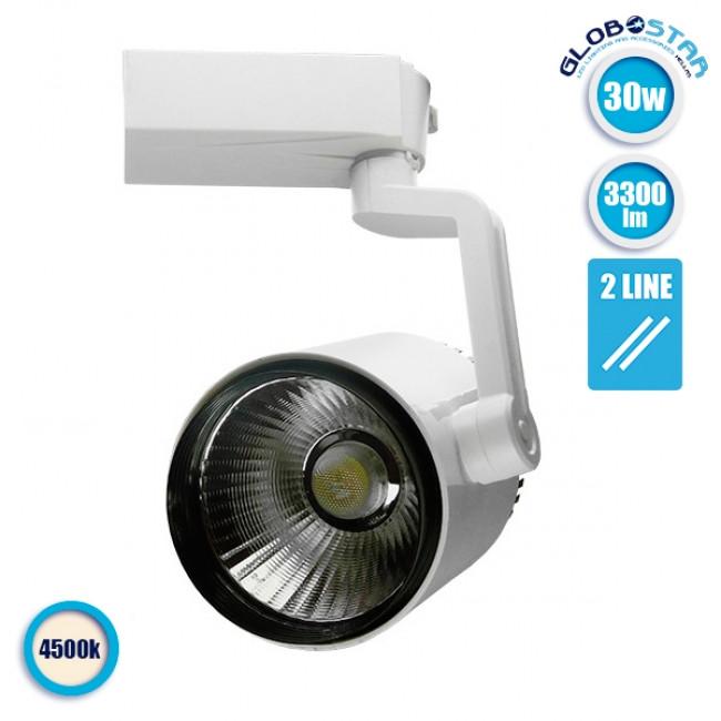 Μονοφασικό Bridgelux COB LED Φωτιστικό Σποτ Ράγας 30W 230V 3300lm 24° Φυσικό Λευκό 4500k GloboStar 93016 - 1