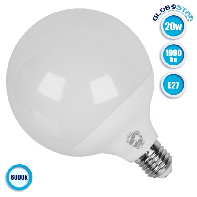 Γλόμπος LED G125 με βάση E27 20 Watt 230v Ψυχρό GloboStar 01736 - 1