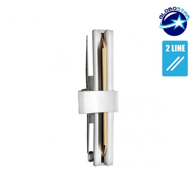 Μονοφασικός Connector 2 Καλωδίων Συνδεσμολογίας Γιώτα (Ι) για Λευκή Ράγα Οροφής GloboStar 93022 - 2