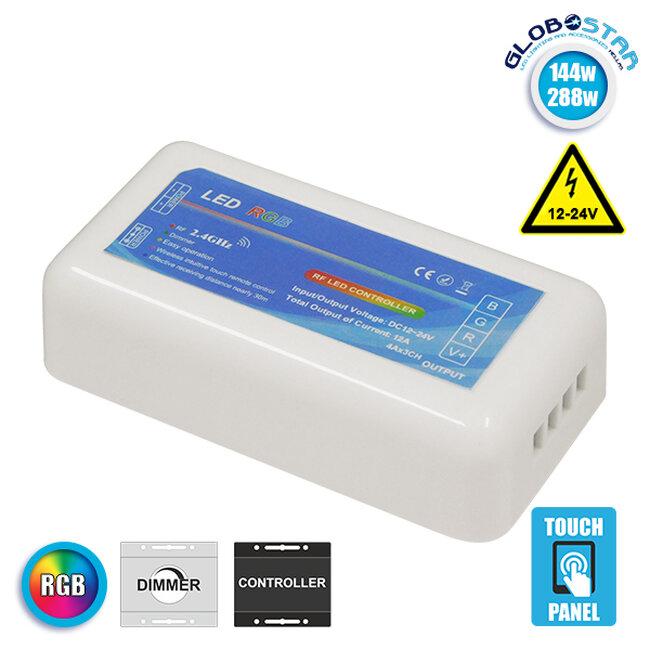 Ασύρματος LED Δέκτης - Receiver RGB Controller 2.4G RF για Groups 12v (144w) - 24v (288w) DC GloboStar 73418 - 1
