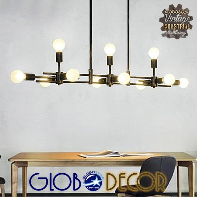 Μοντέρνο Industrial Φωτιστικό Οροφής Πολύφωτο Μαύρο Μεταλλικό Ράγα GloboStar FERUM 01098 - 7