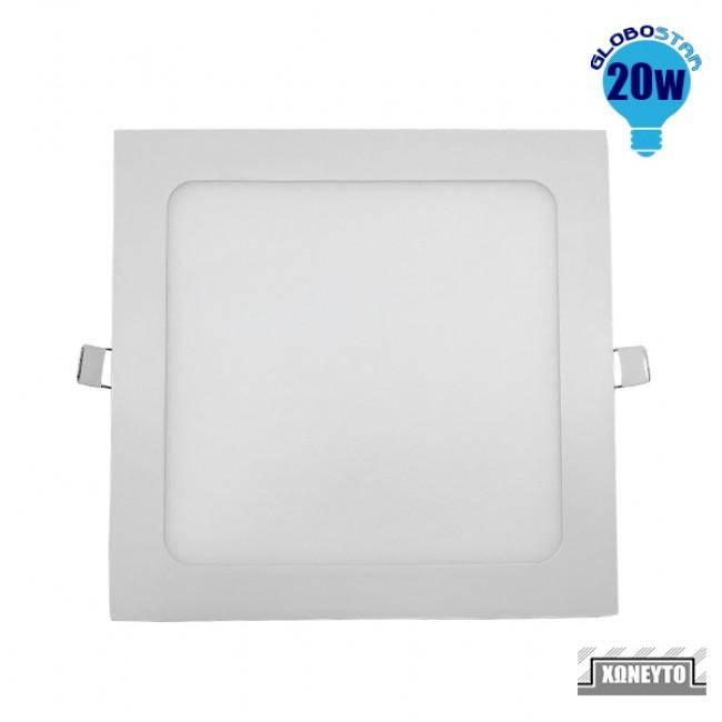 Πάνελ PL LED Οροφής Χωνευτό Τετράγωνο 20 Watt 230v Θερμό GloboStar 01886 - 2