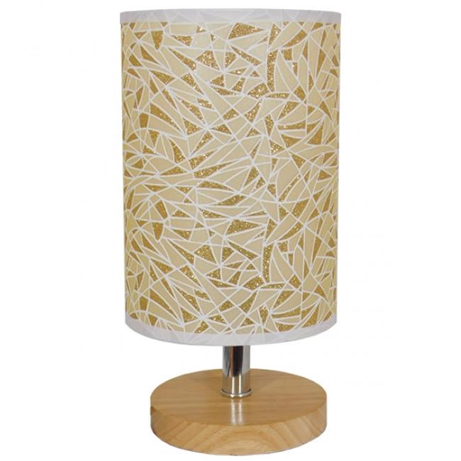 Μοντέρνο Επιτραπέζιο Φωτιστικό Πορτατίφ Μονόφωτο Ξύλινο με Μπεζ Καπέλο Φ14 GloboStar MOSAIC 01262