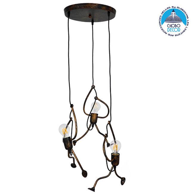 SET Μοντέρνο Κρεμαστό Φωτιστικό Οροφής Τρίφωτο Καφέ Σκουριά Μεταλλικό Φ45  LITTLE MAN IRON RUST 01656 - 1