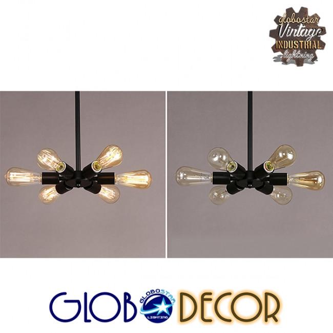 Μοντέρνο Industrial Φωτιστικό Οροφης Πολύφωτο Μαύρο Μεταλλικό Φ24 GloboStar CONFOR 01036 - 4