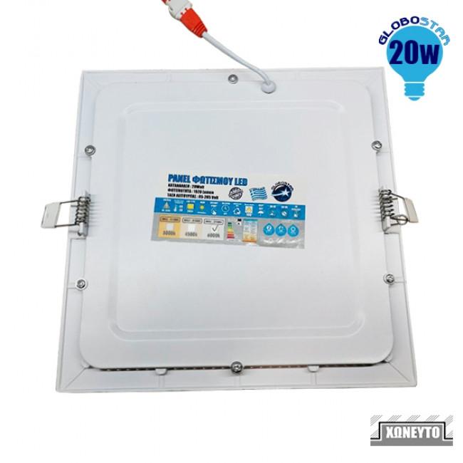 Πάνελ PL LED Οροφής Χωνευτό Τετράγωνο 20 Watt 230v Θερμό GloboStar 01886 - 4