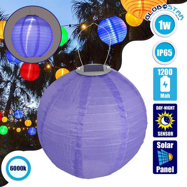 GloboStar® 71597 Αυτόνομο Ηλιακό Φωτιστικό Υφασμάτινη Μωβ Μπάλα Φ30cm LED SMD 1W 100lm με Ενσωματωμένη Μπαταρία 1200mAh - Φωτοβολταϊκό Πάνελ με Αισθητήρα Ημέρας-Νύχτας Αδιάβροχο IP65 Ψυχρό Λευκό 6000K - 1